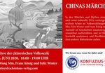 Online-Lesung und Gespräch aus dem Konfuzius-Institut: Chinas Märchen und Mythen. Eine kulturelle Analyse der chinesischen Volksseele.