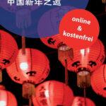 """Online-Lesung am 11.2.: """"China, wer bist du?"""" fragt die Autorin Simone Harre. Um diese Frage zu beantworten, unternahm die Autorin fünf Jahre lang zahlreiche Interviewreisen quer durch China und führte Gespräche mit ChinesenInnen aller Schichten."""